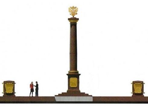 Стела города Воинской Славы