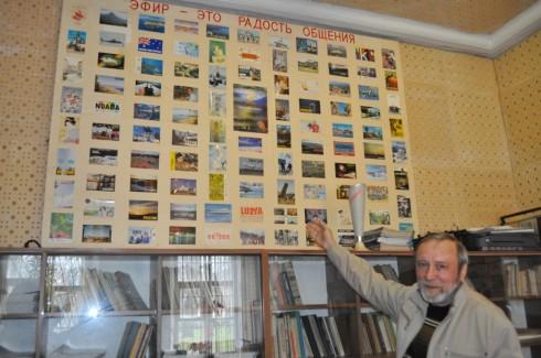 Музей радио в кронштадте
