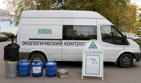 Экомобиль в Петербурге