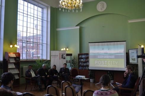 конференция урбанистов  «POST.City»