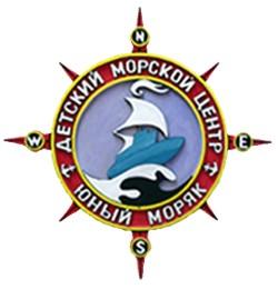 Логотип «Юный моряк»