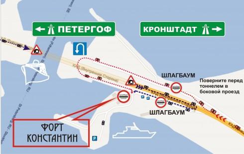 Как добраться до форта Константин