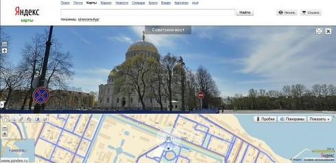 Яндекс обновил панорамные снимки Кронштадта