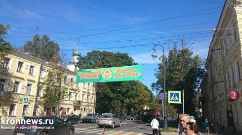 """В Кронштадте открылись """"Две сотки"""""""