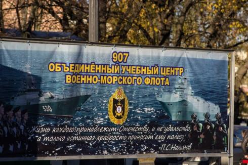 В Кронштадте прошла акция в поддержку контрактной службы. Фото: Анастасия Изотова