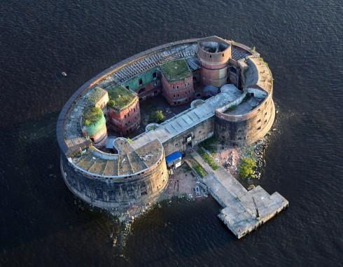 Форт «Александр I»