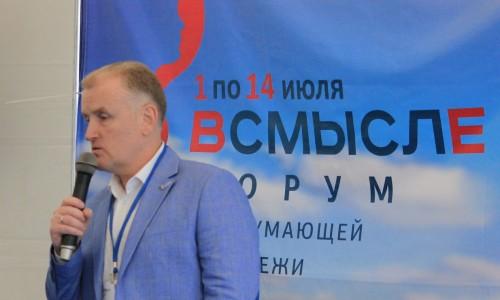 Олег Анатольевич Довганюк