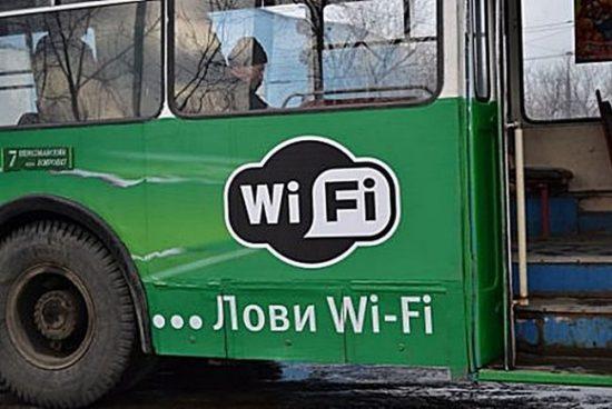 интернет в автобусе
