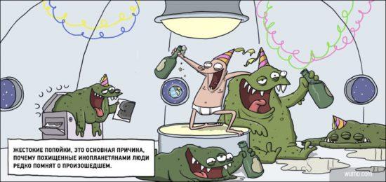 karikatura-popojki