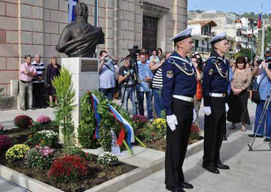 Памятник Ф.Ф. Ушакову на острове Закинф, Греция
